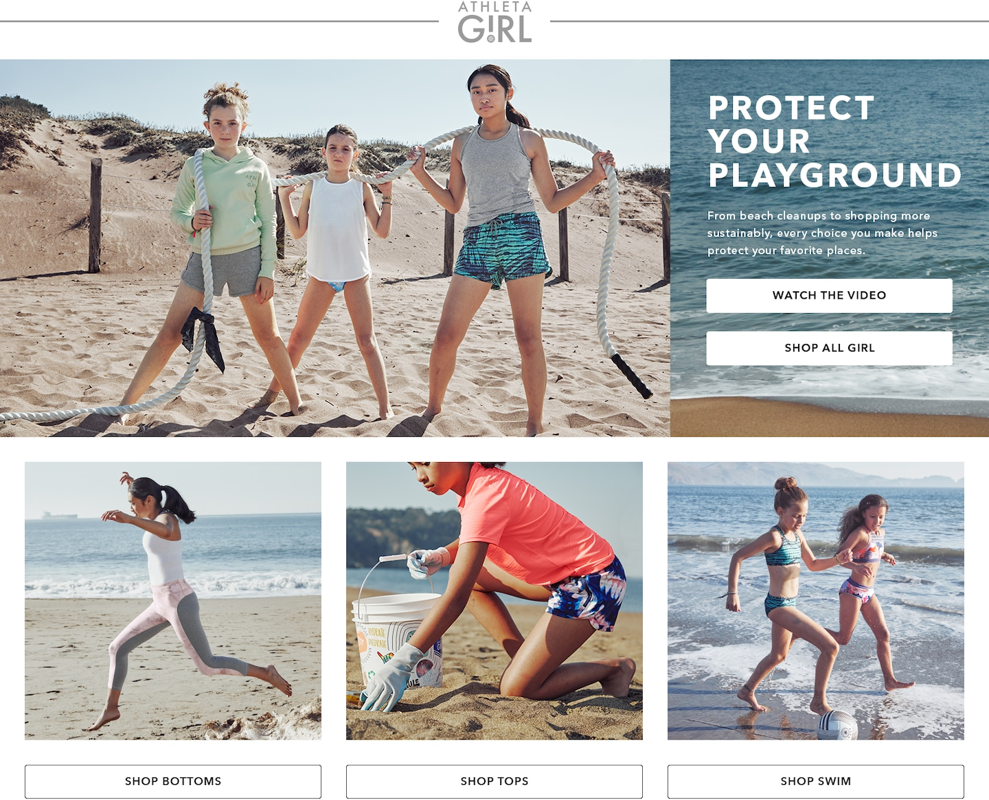 shop all girl